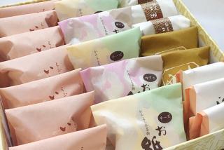 和菓子詰め合わせ【20個入】