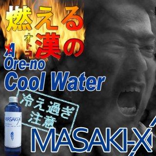 マサキックス200ml 汗 止める 首 汗 暑さ 対策 夏 対策 ひんやり 猛暑 熱帯夜 対策 家 暑い 酷暑
