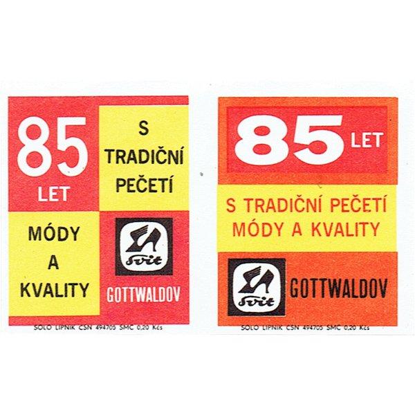 チェコのマッチラベル(未裁断)チェコの靴メーカー