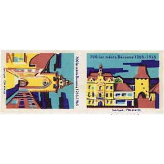チェコのマッチラベル(未裁断)ベロウン700年記念