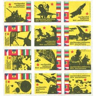 チェコのマッチラベル(未裁断)ワルシャワ条約機構03