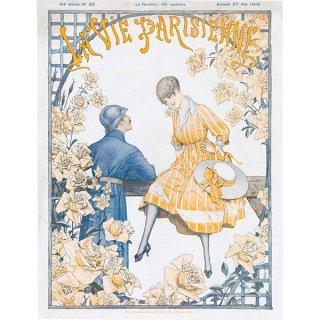 フランスの雑誌表紙 〜LA VIE PARISIENNE〜より(シェリ・エルアール/Chéri Hérouard)070