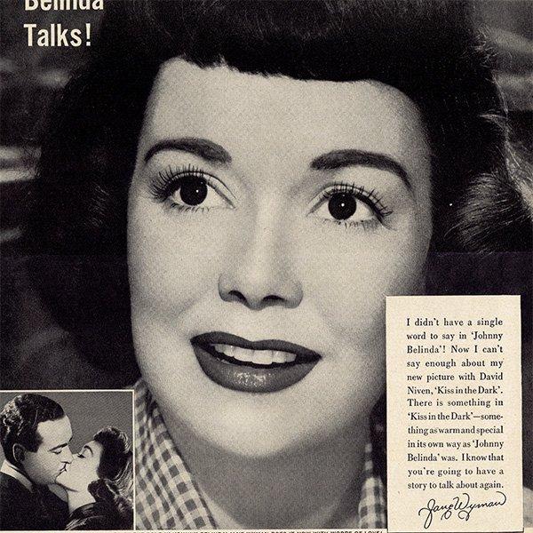 アメリカのヴィンテージ広告〜KISS IN THE DARK〜広告  003
