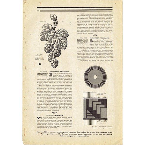 フランスのアールデコ装飾美術雑誌 〜L'ARTISAN PRATIQUE〜より 0148