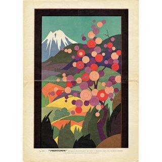 フランスのアールデコ装飾美術雑誌 〜L'ARTISAN PRATIQUE〜より 0150