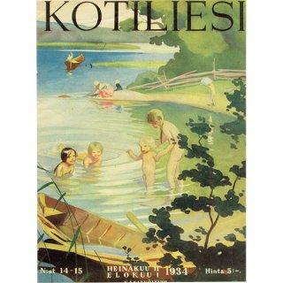 フィンランドの暮らしの情報誌 表紙 〜KOTILIESI〜より 0168