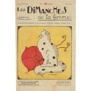 フランスの1924年の雑誌[Les Dimanches de la femme]表紙 0181