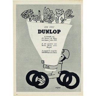 サヴィニャック DUNLOP フレンチヴィンテージ広告 1957年 0182