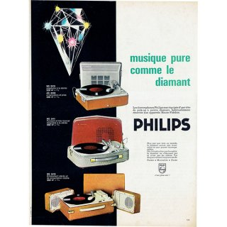 PHILIPS(フィリップス) レコードプレーヤー フレンチヴィンテージ広告 1961年 0183