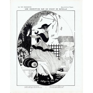 ゲアダ・ヴィーイナ(Gerda Wegener)フランスの雑誌挿絵 〜LA VIE PARISIENNE〜より 0402