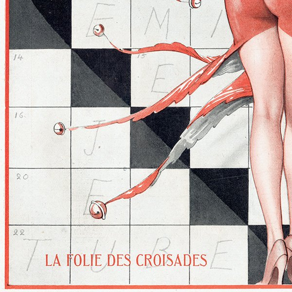 フランスの雑誌表紙 〜LA VIE PARISIENNE〜より(Vald'Es)0409