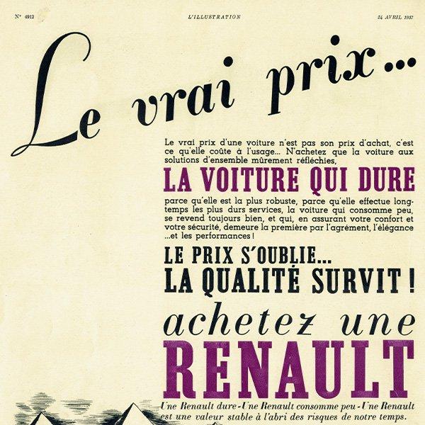 ルノー(RENAULT) 1937年 フレンチヴィンテージ広告  0086