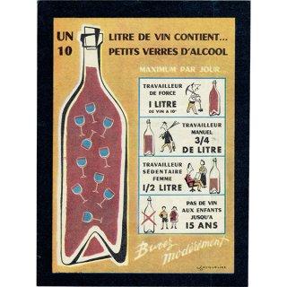 赤ワイン飲みすぎ注意なフレンチヴィンテージ広告 1956年 0211
