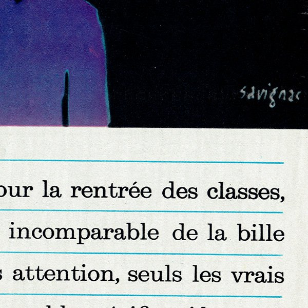 Bic ボールペン フレンチヴィンテージ広告(サヴィニャック) 1963年 0216<img class='new_mark_img2' src='https://img.shop-pro.jp/img/new/icons5.gif' style='border:none;display:inline;margin:0px;padding:0px;width:auto;' />