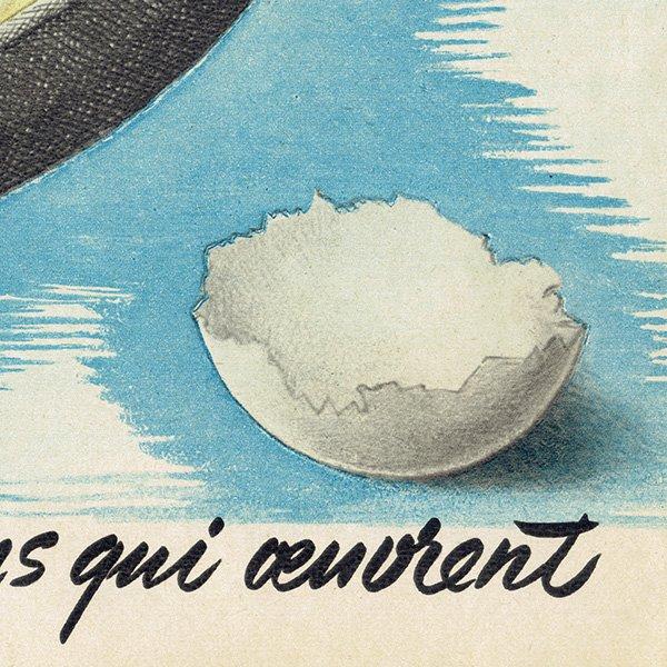CUTEX(ネイル/マニキュア) フレンチヴィンテージ広告 1952年 0218