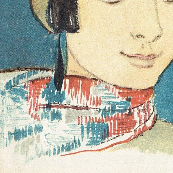 スウェーデンの古い雑誌表紙 Bonniers 1924-11-8 Nr45 (ヴィンテージプリント) 0224
