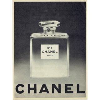 CHANEL(シャネル) No5フレンチヴィンテージ広告 1950年代 0233