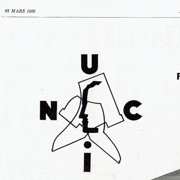 フレンチヴィンテージ広告 / Gramophone / La Voix de son Maitre 1929年 0235
