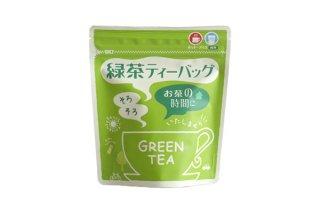 緑茶ティーバッグ2gx18