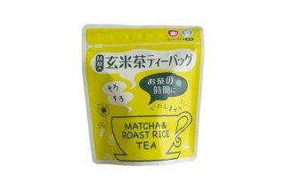 抹茶入り玄米茶ティーバッグ3gx18