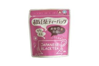 和紅茶ティーバッグ1.5gx18