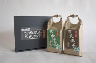 能登の里山 玄米茶ギフトセット