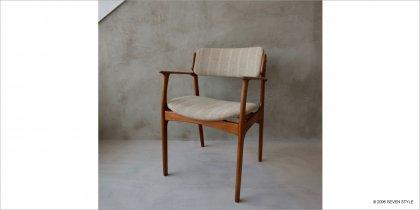 【リペア前】Armchair / Model #50