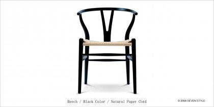 【シートクッション特典】CH24/Yチェア(ビーチ材・ブラック塗装)