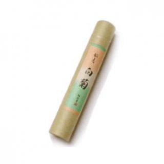 誠寿堂のお香 印龍型 銘香 白菊 スティック