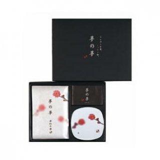 日本香堂のお香 夢の夢 薄紅 ギフト