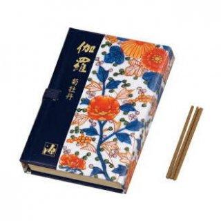 日本香堂のお香 伽羅 菊牡丹 スティック