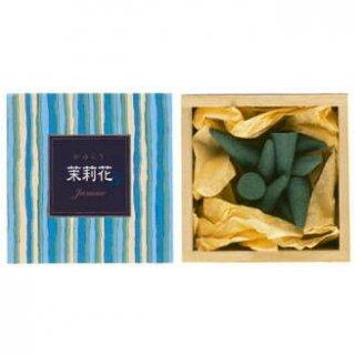 日本香堂のお香 かゆらぎ 茉莉花 コーン