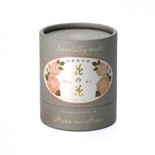 日本香堂のお香 特製花の花 ばら CL20巻入