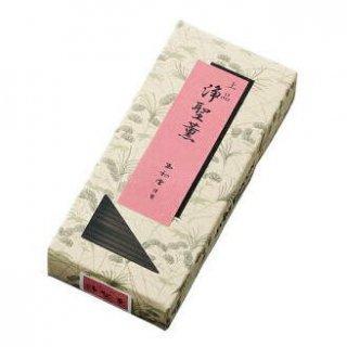 玉初堂のお線香 上品浄聖薫 ミニ寸バラ詰