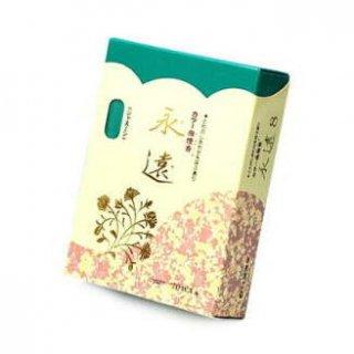 誠寿堂のお線香 ジャスミン 永遠8 ミニ寸バラ詰
