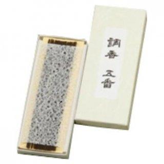 みのり苑のお線香 調香五番 短寸小バラ詰 15本入