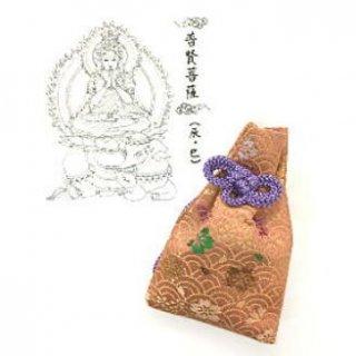 芳月苑の匂い袋 普賢菩薩 お守り型(辰・巳年)