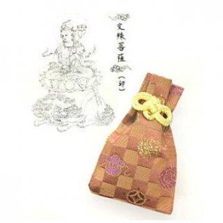 芳月苑の匂い袋 文殊菩薩 お守り型(卯年)