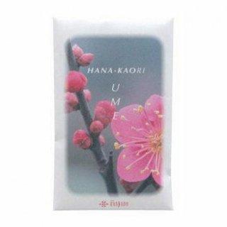 薫寿堂の匂い袋 花かおりサシェ 梅