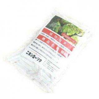 二ホンローソク 涼菜植物 徳用袋入 ミニ豆