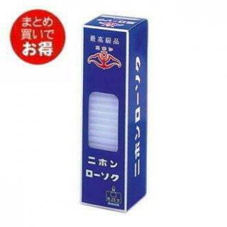 二ホンローソク 日本錨 小ローソク 豆 450g