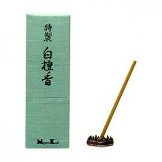 日本香堂のお香 特製白檀香 スティック24本入