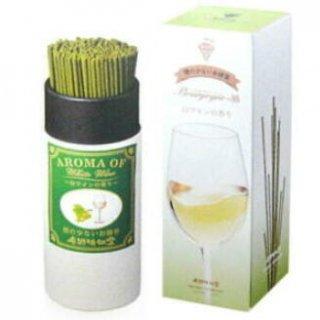 奥野晴明堂のお線香 ブルゴーニュの風 白ワインの香り 短寸筒入