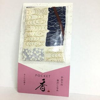 長川仁三郎商店の匂い袋 POCKET香 さくらの香り
