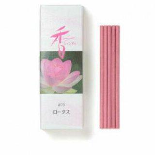 松栄堂のお香 Xiang Do ロータス スティック