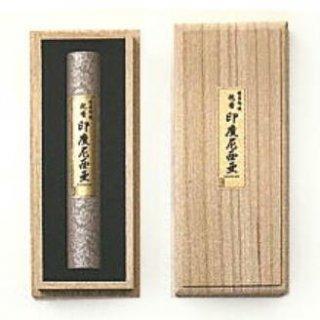 菊寿堂のお線香 香木吟味 沈香 印度尼西亜 中寸バラ