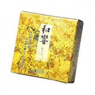 尚林堂のお線香 和響  超ミニ寸バラ