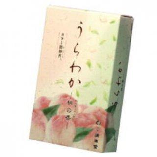 誠寿堂のお線香 うらわか 桃の香 短寸バラ詰