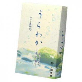 誠寿堂のお線香 うらわか 水の香 短寸バラ詰