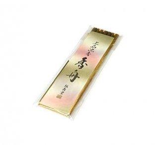 誠寿堂のお線香 上品沈香 香舟 ミニ寸